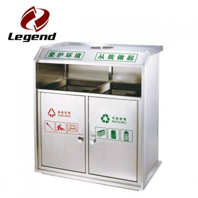Commercial Trash Can,Recycle Bin,Sanitary bin